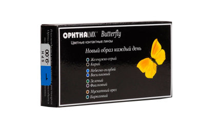 Офтальмикс Butterfly 1-color (2 линзы)