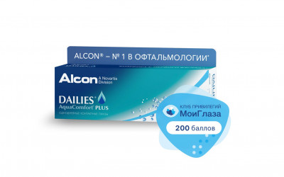 Alcon Dailies Aquacomfort Plus (30 линз)
