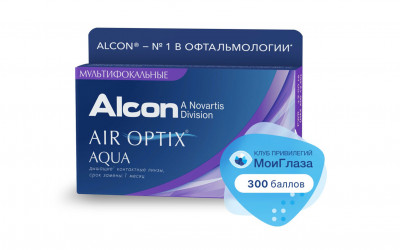 Alcon Air Optix Aqua multifocal (3 линзы)